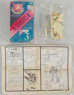 Pre] plastic model 1/144 LM314V24 V2 Assault Gundam