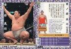 【中古】BBM/レギュラーカード/前頭/BBM2018 大相撲カード 25 [レギュラーカード] : 貴ノ岩 義司