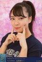 【エントリーでポイント10倍!(12月スーパーSALE限定)】【中古】生写真(AKB48・SKE48)/アイドル/NMB48 A : 山田寿々/A/NMB48 7th Anniversary Live ランダム生写真
