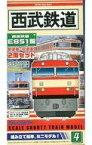 【中古】Nゲージ(車両) 西武鉄道 E851型 新塗装・旧塗装(2両セット) 「Bトレインショーティー No.4」