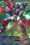 【中古】ガンダムトライエイジ/パーフェクトレア/モビルスーツ/VS IGNITION 4弾 VS4-008 [P] : バスターガンダム