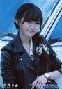ネットショップ駿河屋 楽天市場店で買える「【中古】生写真(AKB48・SKE48/アイドル/NGT48 中井りか/CD「僕たちは、あの日の夜明けを知っている」[DVD付A](KIZC-448/9封入特典生写真」の画像です。価格は350円になります。