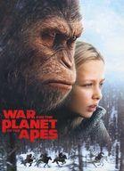 【中古】パンフレット(洋画) パンフ)猿の惑星:聖戦記(グレート・ウォー) WAR FOR THE PLANET OF THE APES