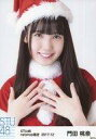 【中古】生写真(AKB48・SKE48)/アイドル/STU48 門田桃奈/バストアップ/STU48 2017年12月度netshop限定ランダム生写真「サンタクロース」