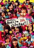 【中古】その他DVD NMBとまなぶくん presents NMB48の何やらしてくれとんねん!vol.6
