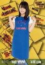 【中古】生写真(AKB48・SKE48)/アイドル/NGT48 本間日陽/膝上/AKB48xヴィレッ...