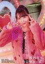 【中古】生写真(AKB48・SKE48)/アイドル/NMB48 白間美瑠/CD「ワロタピーポー」(Type-A)TSUTAYA RECORDS特典生写真
