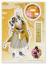 【中古】小物(キャラクター) 11.小狐丸 アクリルフィギュア 「刀剣乱舞-ONLINE-」