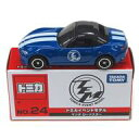 ミニカー 1/57 マツダ ロードスター(ブルー×ホワイト) 「トミカ イベントモデル No.24」 https://thumbnail.image.rakuten.co.jp/@0_mall/surugaya-a-too/cabinet/4301/770528053m.jpg?_ex=128x128