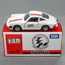 ミニカー 1/61 ポルシェ 911S レーシング(ホワイト×レッド×グリーン) 「トミカ イベントモデル No.5」