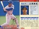 【中古】スポーツ/1999プロ野球チップス ラッキーカード特典/ヤクルト/ゴールドサインカード 24 : 土橋 勝征(箔押しサイン入)