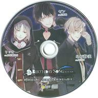 CD, アニメ CD UnBIRTHDAY SONG another record CD -by-