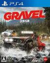 【新品】PS4ソフト Gravel (グラベル)