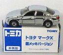 ミニカー 1/61 トヨタ マークX 銀メッキバージョン 「トミカ」 イベント限定
