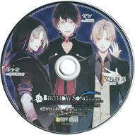 アニメ, その他 CD UnBIRTHDAY SONG another record CD--