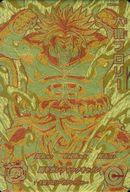 【中古】ドラゴンボールヒーローズ/P/大猿ブロリーゴールドカードプレゼントキャンペーン PBBS2-14 [P] : 大猿ブロリー