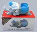 ミニカー 1/41 空飛ぶダンボ(グレー×ブルー) 「トミカ ディズニービークルコレクション」 東京ディズニーリゾート限定
