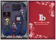 コレクション, その他  A. B6(2) Ib