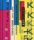 【中古】邦楽Blu-ray Disc Kinki Kids / 2015-2016 Concert KinKi Kids [通常版]