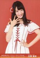 【中古】生写真(AKB48・SKE48)/アイドル/NGT48 北原里英/上半身/「2018.1」/AKB48グループ生写真販売会(AKB48グループトレーディング大会)会場限定生写真
