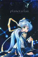 コレクション, その他  A3 planetarian CD3