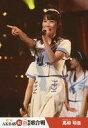【中古】生写真(AKB48・SKE48)/アイドル/SKE48 高柳明音/ライブフォト/DVD・Blu-ray「第7回 AKB48紅白対抗歌合戦」封入特典ステージシ..