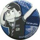 【中古】バッジ・ピンズ(キャラクター) カラ松(モノクロ) オリジナル缶バッジ 「HMV×おそ松さん」 HMV店頭限定 物販購入特典