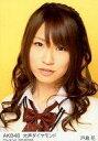 【中古】生写真(AKB48・SKE48)/アイドル/SDN48 戸島花/大声ダイヤモンド劇場盤特典生写真【タイムセール】