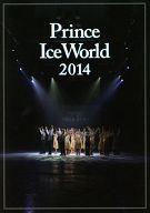 【中古】パンフレット パンフ)Prince Ice World 2014【タイムセール】