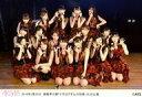 【中古】生写真(AKB48・SKE48)/アイドル/AKB48 AKB48/集合/横型・2016年5月25日 春風亭小朝「イヴはアダムの肋骨」18:30公演/AKB48劇場公演記念集合生写真