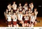 【中古】生写真(AKB48・SKE48)/アイドル/AKB48 AKB48/集合/横型・2016年12月1日 「僕の太陽」18:30公演 阿部マリア 生誕祭/AKB48劇場公演記念集合生写真