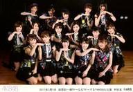 【中古】生写真(AKB48・SKE48)/アイドル/AKB48 AKB48/集合/横型・2017年3月5日 田原総一朗「ドーなる?ドーする?AKB48」公演 千秋楽/AKB48劇場公演記念集合生写真