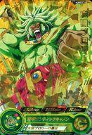 【中古】ドラゴンボールヒーローズ/P/スーパードラゴンボールヒーローズ アルティメットブースターパック -新たなる激闘- PUMS3-22 [P] : 大猿ブロリー(箔押し)