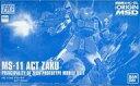 【中古】プラモデル 1/144 HG MS-11 アクト・ザク 「機動戦士ガンダム THE ORIGIN MSD」 プレミアムバンダイ限定 [0224804]