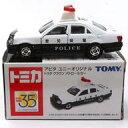 ミニカー 1/62 トヨタ クラウン パトロールカー(ブラック×ホワイト) 「トミカ」 ユニー誕生30周年記念 アピタ ユニーオリジナル https://thumbnail.image.rakuten.co.jp/@0_mall/surugaya-a-too/cabinet/4365/770528361m.jpg?_ex=128x128