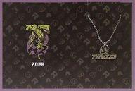 コレクション, その他 () 5108 SECRET TEAMS