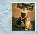 【中古】邦楽CD 川越美和 / 〜1991〜 まだ神様が眠っているあいだに(廃盤)