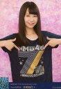 【エントリーでポイント10倍!(12月スーパーSALE限定)】【中古】生写真(AKB48・SKE48)/アイドル/NMB48 B : 本郷柚巴/B/NMB48 7th Anniversary Live ランダム生写真