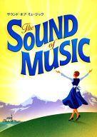 【中古】パンフレット パンフ)劇団四季 The SOUND of MUSIC 2011年9月版 大阪公演 サウンド・オブ・ミュージック