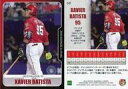 【中古】スポーツ/レギュラーカード/広島東洋カープ/2018 広島東洋カープ ROOKIES&STARS 68 [レギュラーカード] : バティスタ