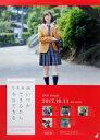 【中古】ポスター(女性) B2告知特製ポスター 吉田綾乃クリスティー(乃木坂46) 「CD いつかで...