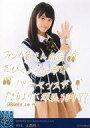 【中古】生写真(AKB48・SKE48)/アイドル/NMB48 C : 上西怜/印刷メッセージ入り/「NMB48 6th Anniversary LIVE」ランダム生写真