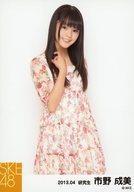 【中古】生写真(AKB48・SKE48)/アイドル/SKE48 市野成美/膝上・右手髪/SKE48 2013年4月度 個別生写真 「2013.04」「花柄ワンピース」