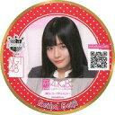 【中古】コースター(女性) 清司麗菜(NGT48) オリジナルコースター 「AiKaBu×AKB48 CAFE&SHOP」 コラボメニュー注文特典