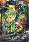 【中古】ロードオブヴァーミリオン3/C/人獣/ロード オブ ヴァーミリオン III Re:3 ブースターパック 人獣4-109 [C] : 一丈青扈三娘【タイムセール】