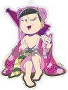 【新品】キーホルダー・マスコット(キャラクター) トド松 遊松 描き起こしアクリルキーホルダー 「おそ松さん」