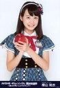 【中古】生写真(AKB48・SKE48)/アイドル/AKB48 横山結衣/上半身/AKB48 45thシングル 選抜総選挙〜僕たちは誰について行けばいい?〜 ランダム生写真 ネイビーVer. TOKYO DOME CITY HALL 特設会場