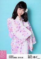 【中古】生写真(AKB48・SKE48)/アイドル/AKB48 谷口めぐ/膝上/AKB48 2016年8月度 net shop限定個別生写真「2016.08」「浴衣II」