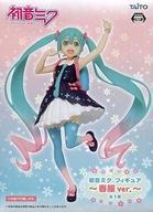 【中古】フィギュア 初音ミク 「キャラクター・ボーカル・シリーズ 01 初音ミク」 フィギュア〜春服ver.〜