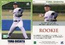 【中古】スポーツ/レギュラーカード/2018 東京ヤクルトスワローズ ROOKIES&STARS 8a [レギュラーカード] : 大下佑馬